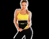Пояс для похудения HOT SHAPER BELT, неопреновый пояс для похудения живота, пояс для похудения с эффектом сауны