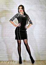 Платье женское зебра, фото 3