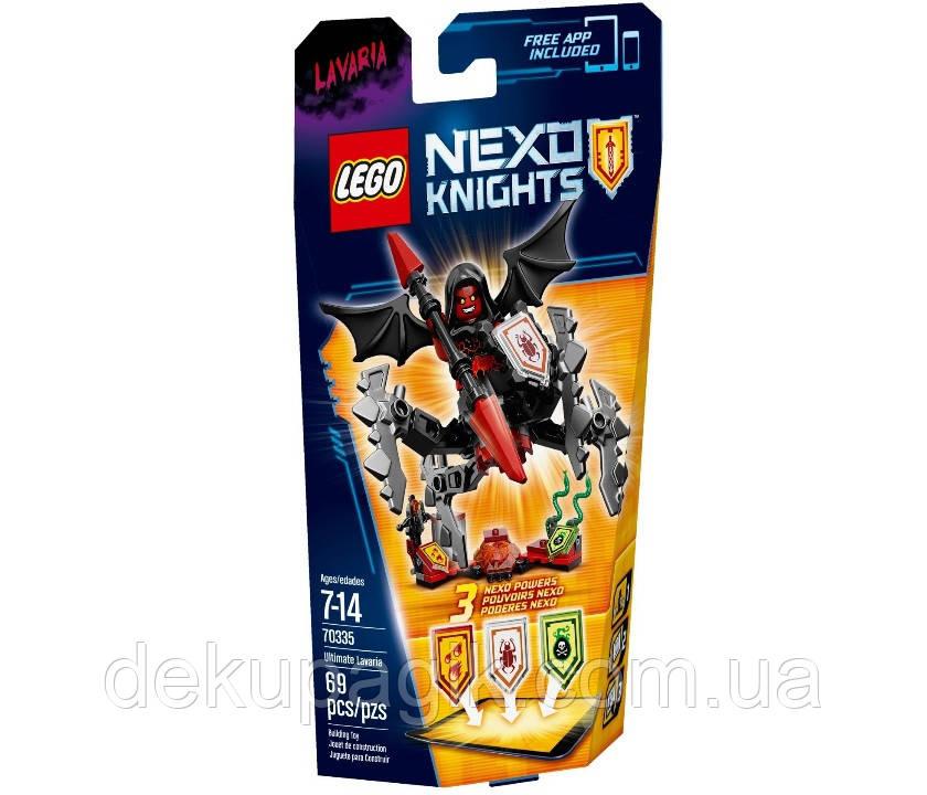 Lego Nexo Knights Лавария – Абсолютная сила 70335