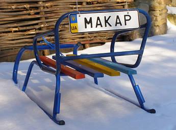 Номер на коляску, санки, велосипед