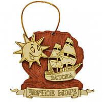 """Магнит """"Ракушка большая с солнцем и корабликом"""" Затока"""