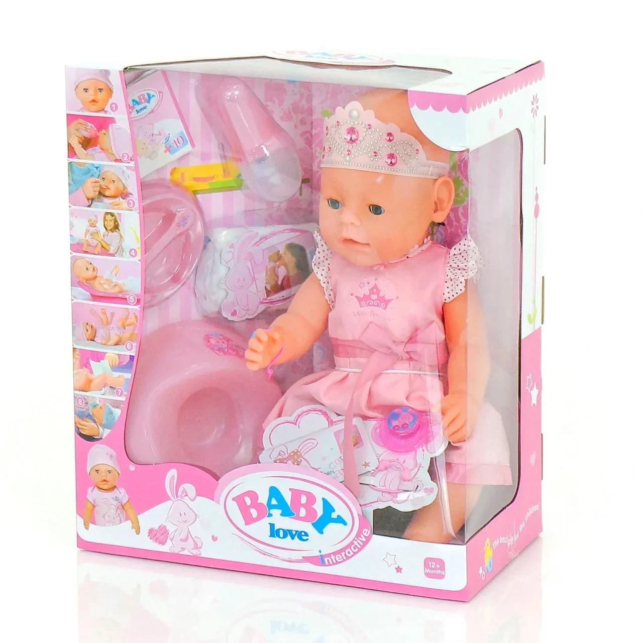 Детский пупсик для девочки Yale Baby BL 018, многофункциональный пупс на 8 функций с аксессуарами