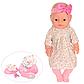 Детский пупсик для девочки Yale Baby BL 020 В, многофункциональный пупс на 8 функций с аксессуарами, фото 3