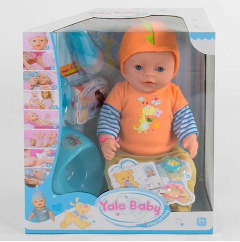Детский пупсик для девочки Yale Baby BL 034 L, многофункциональный пупс на 8 функций с аксессуарами