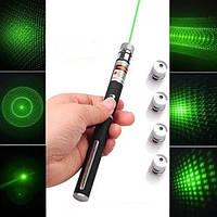Лазерная указка Green Laser Pointer + 5 насадок  *1448