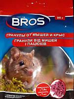 Брос гранулы от мышей и крыс 90 г, Bros