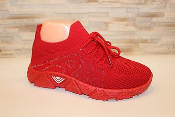 Кроссовки женские красные Т1392