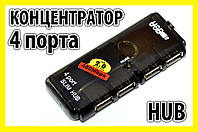 Адаптер переходник 403 концентратор USB HUB хаб планшет телефон