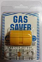 Магнит для экономии газа в доме Gas Saver, прибор для экономии газа Гэс Сейвер, фото 1