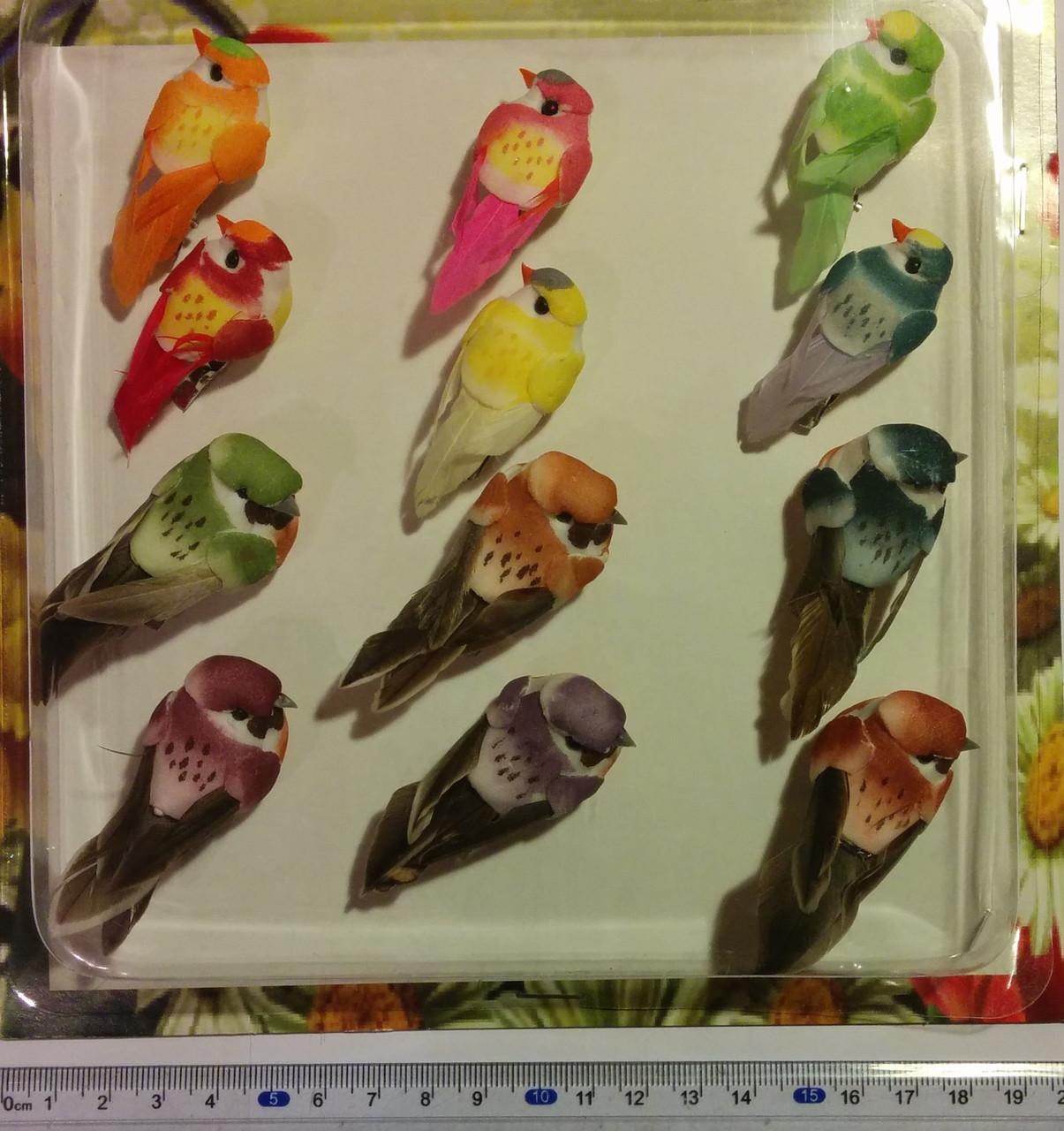 Птицы из перьев (6см, 12 шт) арт. N-45