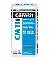 Клей для плитки Ceresit СМ11 PRO (Церезит СМ 11 ПРО) мешок 27кг