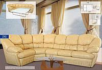 Угловой  классический диван  из кожзама Магнат, фабрика Мебель Сервис ( мягкая  мебель )