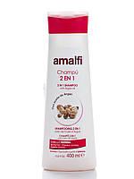 Шампунь для нормальных волос 2 в 1 с аргановым маслом Amalfi, 400мл