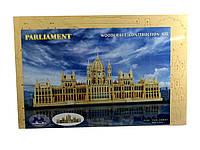 """Sea-Land"" Парламент P088 18 пластин"