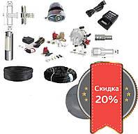 ГБО 2 поколения Atiker, комплект для ВАЗ-2108-2112,99 и Lanos, Sens, Aveo, инжектор, баллон 42 литра