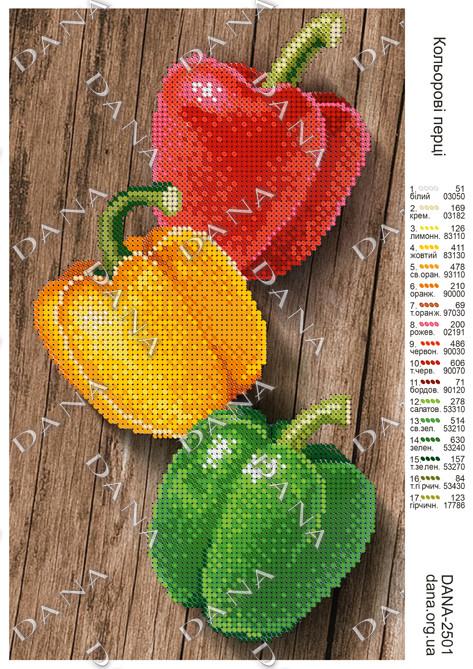 Схема Цветные перцы