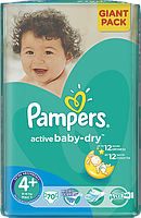 Подгузники Pampers Active Baby-Dry Maxi Plus 4+ (9-16кг.) 70 шт. giant pack