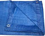 """Тент """"Синій"""" 3х3м, щільність 60 г/м2, фото 5"""