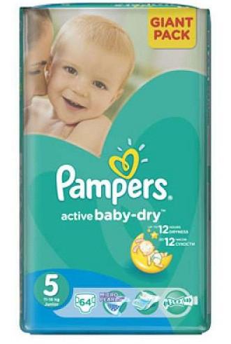 Подгузники Pampers Active Baby-Dry Junior 5 (11-18кг.) 64 шт. giant pack