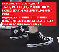 Высокие кеды женские кеди жіночі конверси типа Converse конверсы