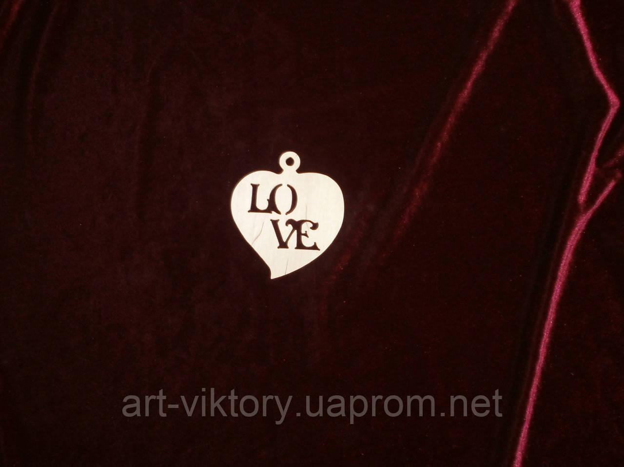 Сердце подвес LOVE