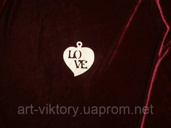 Сердце подвес LOVE, фото 2