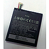 Оригинальный аккумулятор HTC One X