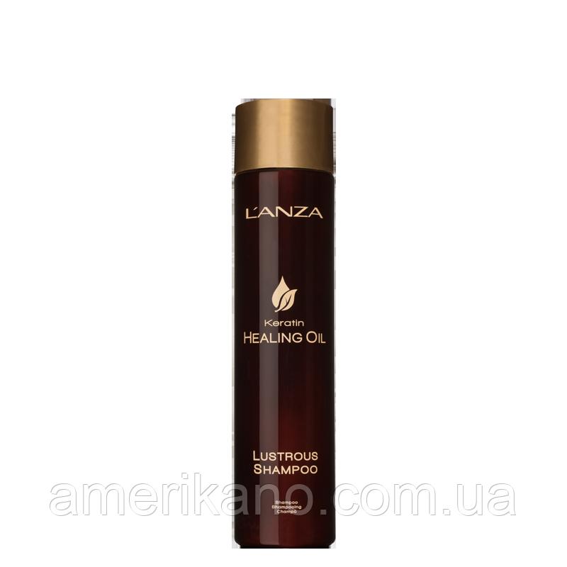 Шампунь для сияния волос L'Anza Keratin Healing Oil Lustrous Shampoo, 300 мл. Оригинал. США