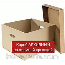 Короб архівний для зберігання документів А4