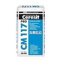 Клеевая смесь Ceresit СМ-117 Pro, мешок 27 кг. (Церезит)