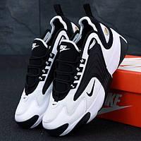 Мужские кроссовки в стиле Nike Zoom 2K, (Найк Зум 2к), черно-белый, Вьетнам