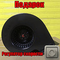 Вентилятор радиальный, центробежный, улитка QuickAIR WR 120/60, 280 м3/час