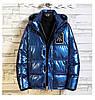 Чоловіча зимова непромокаємий куртка пуховик , синій. РОЗМІР 44-52