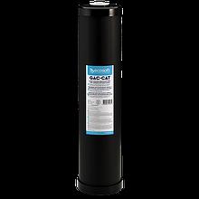 Картридж для удаления сероводорода Ecosoft Big Blue 20 (CRVS4520ECO)