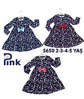 Дитяче трикотажне плаття для дівчинки Квіточки розмір 2-5 років, темно-синього кольору