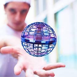 Літаючий світна куля Flynova Pro (сенсорний) 3 режими Синій
