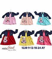 Дитяче трикотажне плаття для дівчинки Ведмедик розмір 9-24 міс, колір уточнюйте при замовленні