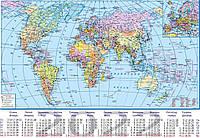 """Календар 2022 плакат (листовий) """"Карта світу"""" (УКР/РОС) ТМ """"ЧПЯ"""""""