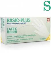 Перчатки латексные S без пудры белые WHITE BASIC-PLUS, AMPri (50 пар)