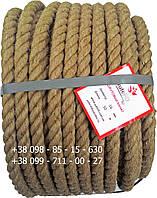Канат веревка джутовая 16 мм х 50 м - пеньковый - Украина