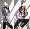 Стильна жіноча модна демісезонна яскрава коротка стьобана куртка (р. 42-52). Арт-3254/48
