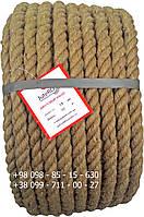 Канат веревка джутовая 18 мм х 50 м - пеньковый - Украина