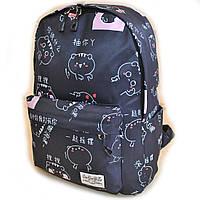 Рюкзак міський спортивний шкільний для підлітка Емоції 5902-27 Чорний ( код: IBR168B )