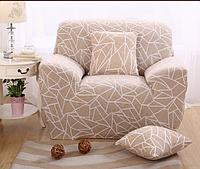 Чохли для крісел без спідниці, чохли на крісла HomyTex універсальні з малюнком Геометрія бежевий Різні кольори, фото 1
