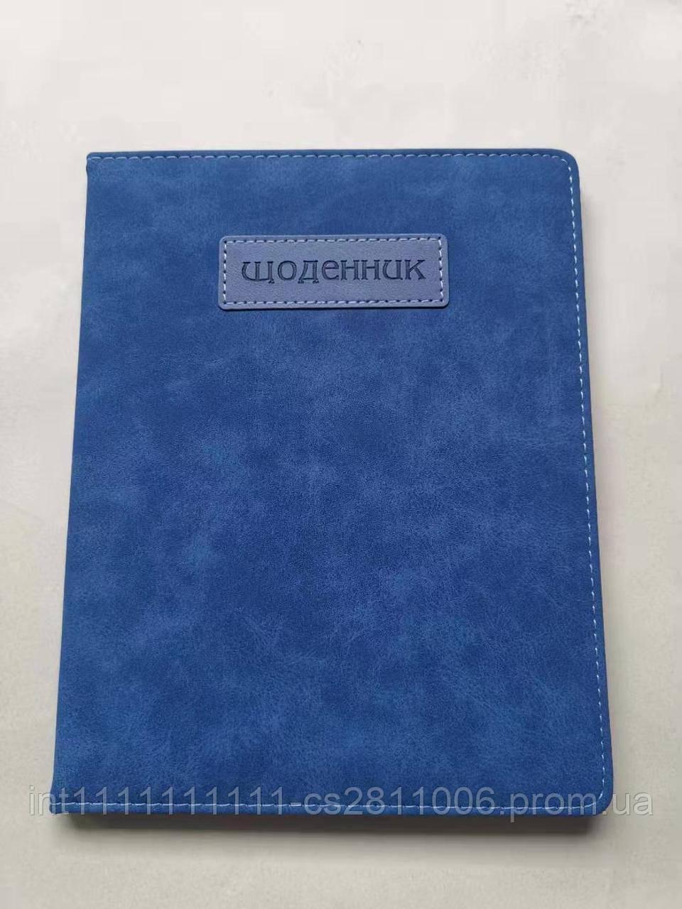 Бархат по украински орша лен ткань купить
