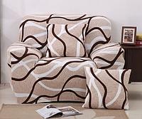 Чехлы на кресла натяжные, натяжной чехол на кресло без юбки HomyTex с рисунком Волна бежевый, фото 1