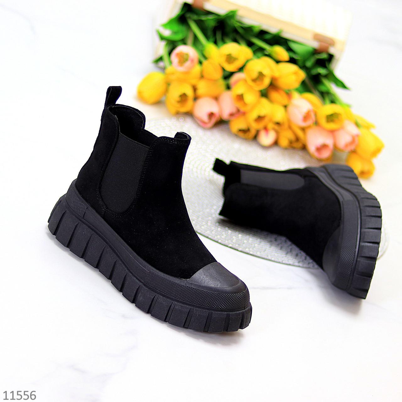 Жіночі черевики ДЕМІ чорні з гумкою еко замш весна/ осінь