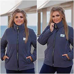 Куртка жіноча демісезонна батал NOBILITAS 50 - 56 сіра плащівка (арт. 21033)