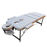 Масажний стіл складний ZENET ZET-1049 WHITE розмір M ( 185*70*61), фото 2