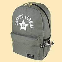 Рюкзак міський спортивний шкільний для підлітка 7016 Сірий ( код: IBR171S )